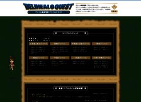 Deliquest.jp thumbnail