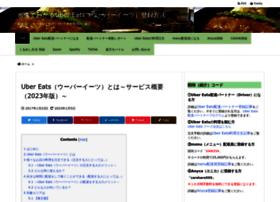Delivery-eats.jp thumbnail