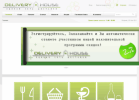 Delivery-house.md thumbnail