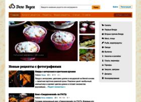 Delo-vcusa.ru thumbnail