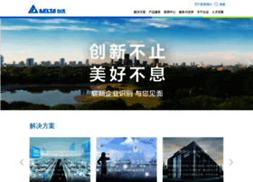 Delta-china.com.cn thumbnail