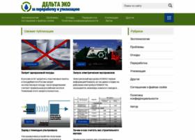 Delta-eco.ru thumbnail
