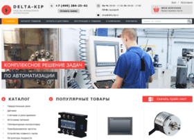Delta-kip.ru thumbnail