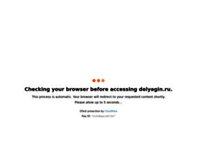 Delyagin.ru thumbnail