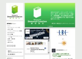 Demandcreation.jp thumbnail