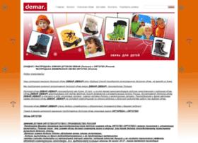 Demar-obuv.ru thumbnail