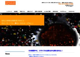 Demizu-co-ltd.jp thumbnail