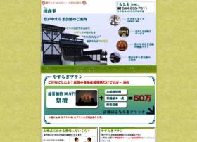 Den-shoji.jp thumbnail
