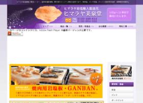 Denenlife.jp thumbnail