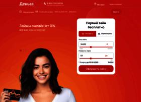 Denga.ru thumbnail
