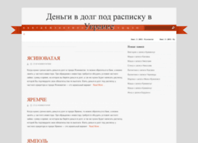Dengi-ukraina.ru thumbnail