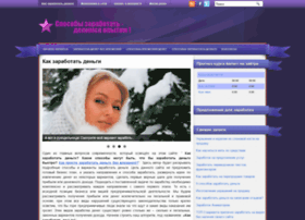 Dengi-zarabotat.ru thumbnail