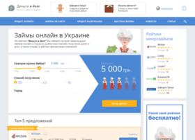 Dengivdolg.com.ua thumbnail