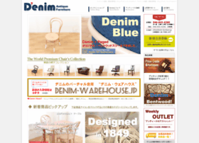 Denim-furniture.jp thumbnail
