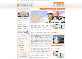 Denki-kouji.net thumbnail
