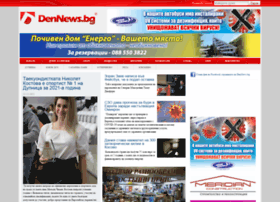 Dennews.bg thumbnail