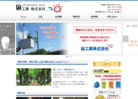 Denq.co.jp thumbnail