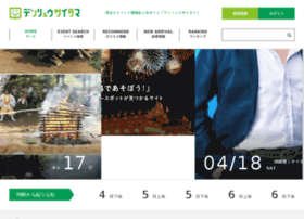 Denryu.jp thumbnail