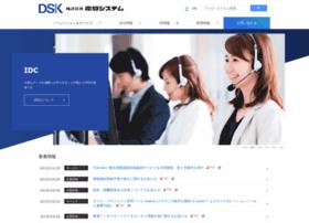 Densan-s.co.jp thumbnail