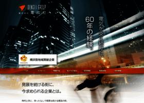 Denseisha.co.jp thumbnail