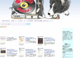 Denshi.club thumbnail