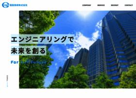 Densoh-giken.co.jp thumbnail