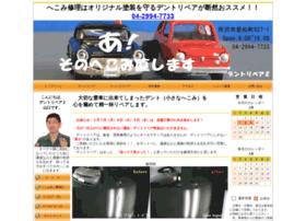Dent-z.jp thumbnail