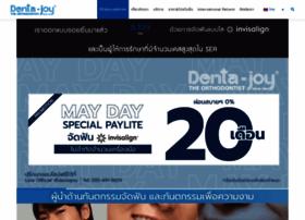 Dentajoy.com thumbnail