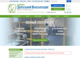 Dental-implantology.ru thumbnail