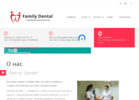 Dentalhelp.com.ua thumbnail
