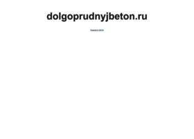 Dentalimplantation.ru thumbnail