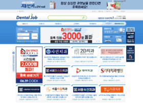 Dentaljob.co.kr thumbnail