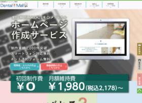 Dentalmall.jp thumbnail