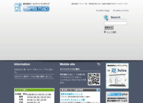 Dentamap.jp thumbnail