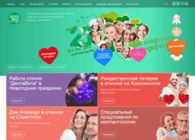 Dentavita.ru thumbnail