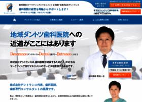 Dentrance.jp thumbnail
