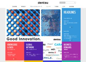 Dentsu.co.jp thumbnail