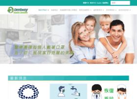 Dentway.com.tw thumbnail