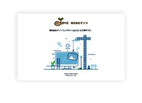 Denz.co.jp thumbnail