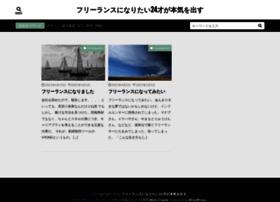 Denzai-com.jp thumbnail