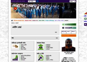 Deo.natore.gov.bd thumbnail