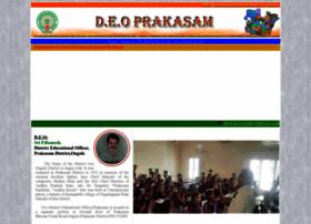 Deoprakasam.co.in thumbnail