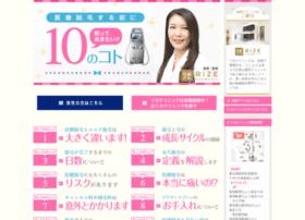 Depilation10.info thumbnail