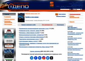 Depo-magazine.ru thumbnail