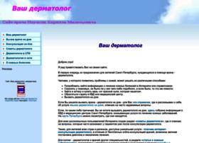 Dermatolog4you.ru thumbnail