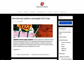 Des-life.ru thumbnail