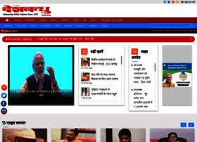 Deshbandhu.co.in thumbnail