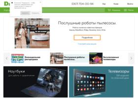 Deshevshe.net.ua thumbnail