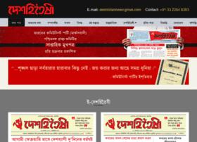 Deshhitaishee.net thumbnail