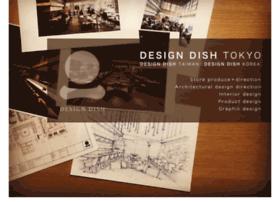 Design-dish.jp thumbnail